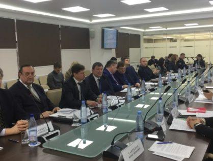 Всероссийская конференция «Уголовное судопроизводство: стратегия развития»