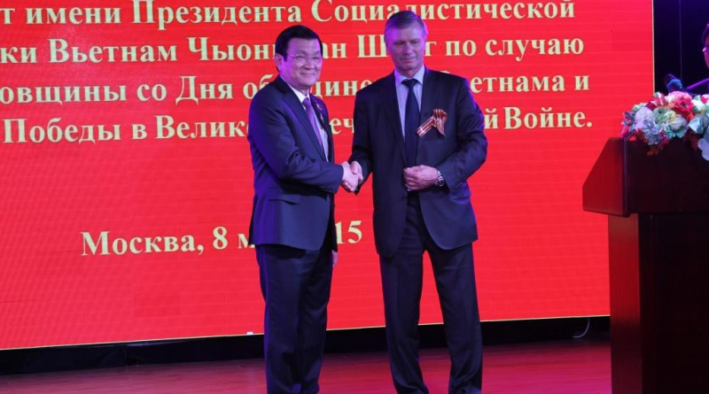 Торжественный прием в честь 40-летия объединения СРВ и 70-летия Великой Победы