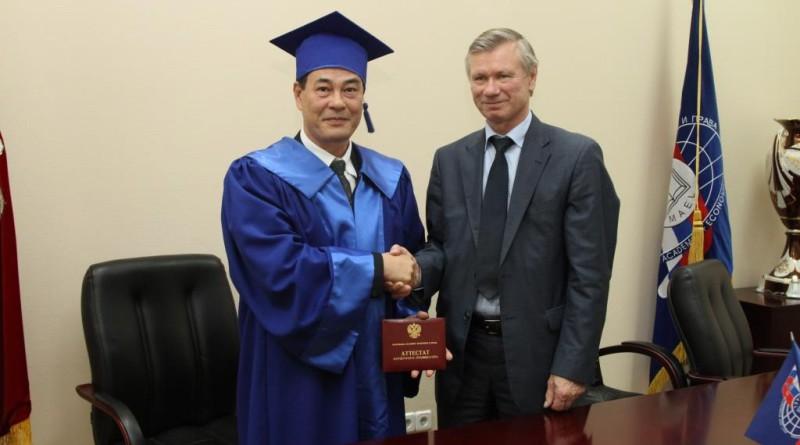Почетный профессор МАЭП Ву Чыонг Шон