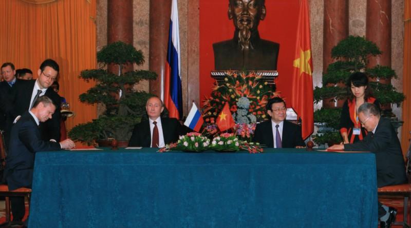 Открывается Российско-вьетнамский гуманитарный университет